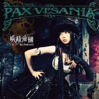 Yosei Teikoku - PAX VESANIA (5th Album)
