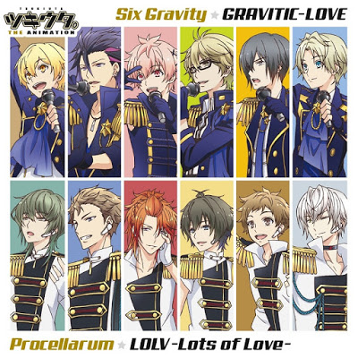 Tsukiuta. The Animation Theme Song - GRAVITIC-LOVE / LOLV -Lots of Love-