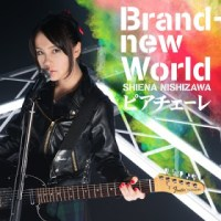 Gakusen Toshi Asterisk OP Single -  Brand-new World  Piacere