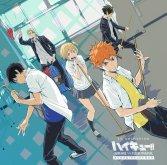 Haikyuu!! Karasuno Koukou VS Shiratorizawa Gakuen Koukou Original Soundtrack