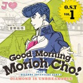 JoJo's Bizarre Adventure: Diamond is Unbreakable O.S.T. Vol.1 ~Good Morning Morioh Cho~