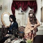 TRUSTRICK – TRICK Album [2016]