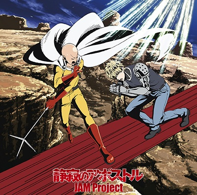 One Punch Man 2nd Season OP Single - Seijaku no Apostle