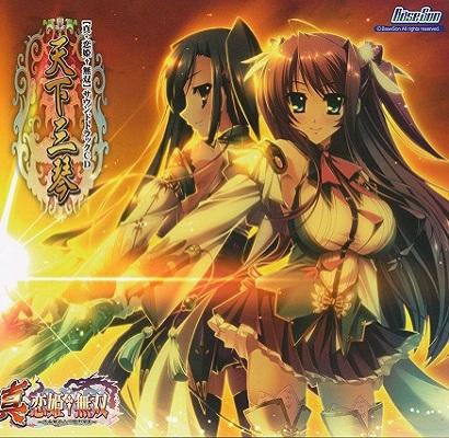 Shin Koihime†Musou Sound Track CD