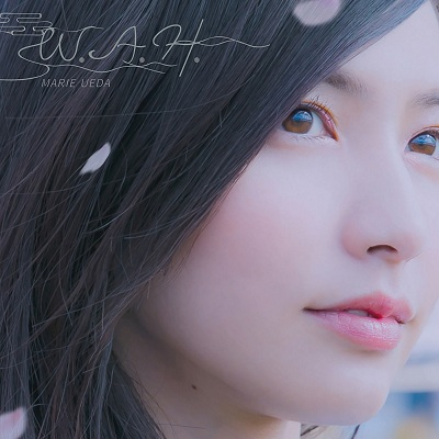 Marie Ueda – W.A.H. (Mini Album)