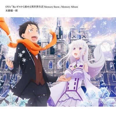 """OVA """"Re:Zero kara Hajimeru Isekai Seikatsu: Memory Snow"""" Memory Album"""