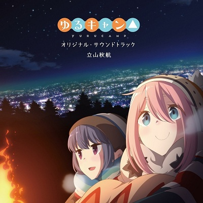 Yuru Camp△ Original Soundtrack