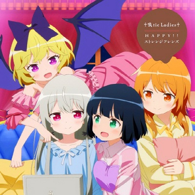 Tonari no Kyuuketsuki-san OP&ED Single - †Kyuutie Ladies†/HAPPY!! Strange Friends