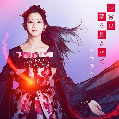 Tsukumogami Kashimasu ED Single - Koyoi wa Yume wo Misasete