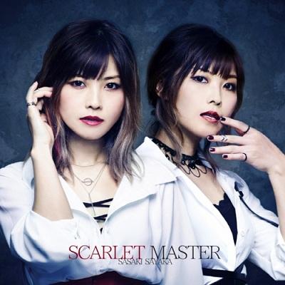 Senran Kagura Shinovi Master: Tokyo Youma-hen OP Single - SCARLET MASTER
