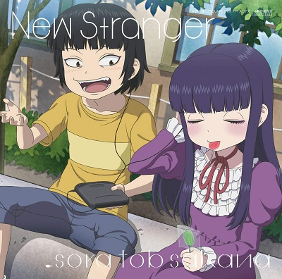 High Score Girl OP Single - New Stranger
