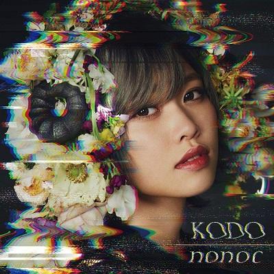 Mahou Shoujo Tokushusen Asuka OP Single - KODO