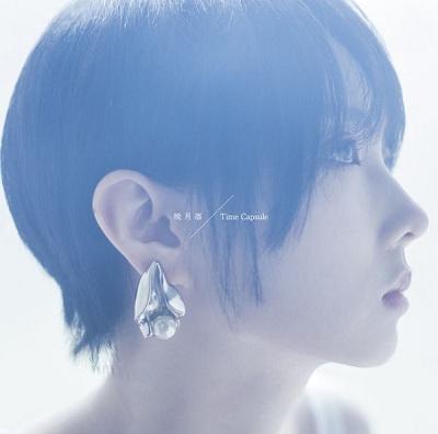 Rin Akatsuki – Time Capsule (1st Album)