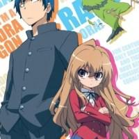 Toradora ! OST [Music Collection]