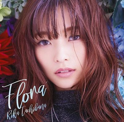 Rika Tachibana - Flora (Album)