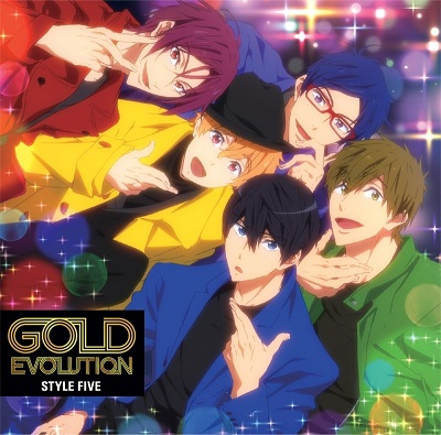 Free!: Dive to the Future ED Single - GOLD EVOLUTION