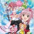 https://otakusfanaticos.wordpress.com/2012/05/30/shugo-chara-doki/