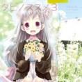 https://otakusfanaticos.wordpress.com/2013/01/03/yama-no-susume/