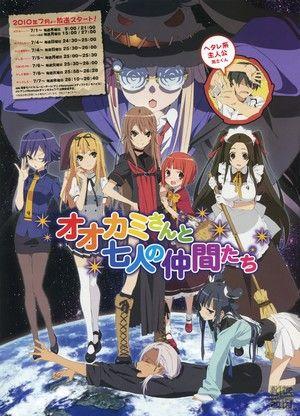 Ookami San To Shichinin No Nakama Tachi Episode 1 Vostfr : ookami, shichinin, nakama, tachi, episode, vostfr, Ookami, Shichinin, Nakama, Wallpaper