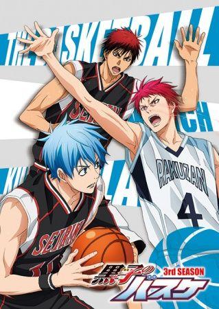 Kuroko No Basuke Sub Indo Streaming : kuroko, basuke, streaming, Download, Anime, Kuroko, Basket, Saikou, Present