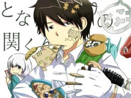Tonari.No_.Seki-kun-650x487