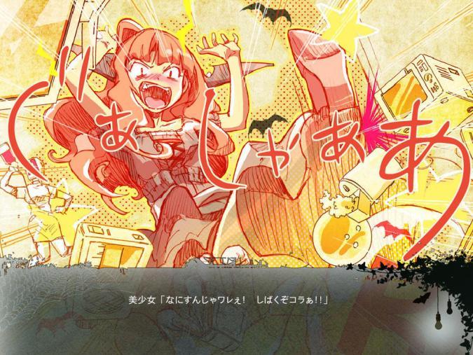 Mamoru Oshii Kamui Fujiwaras Next Manga Are Out pic 2