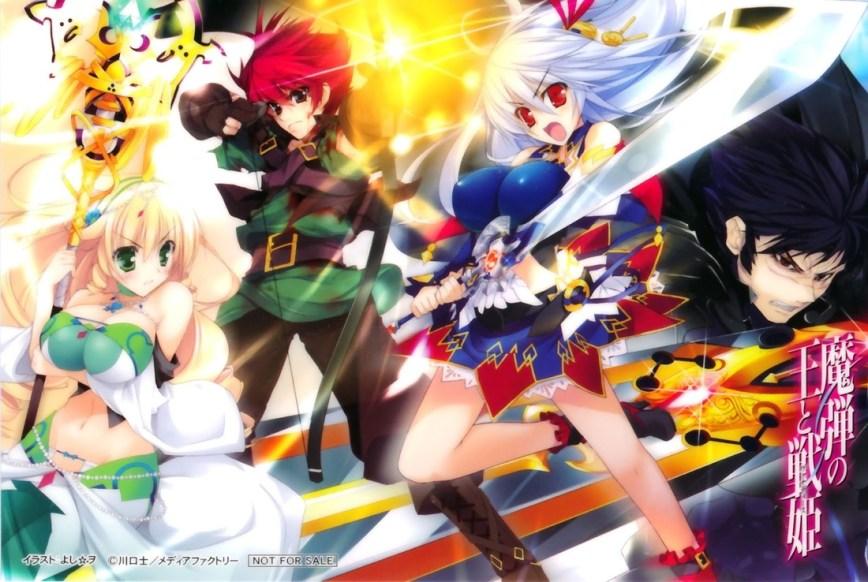 Anime Announcement Round Up Madan no Ou to Vanadis