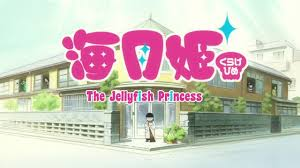 海月姫 Kuragehime – Princess Jellyfish Title Sequence play the game!