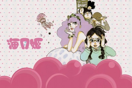 Princess Jellyfish Complete Manga Collection