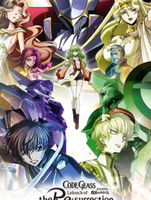 Code Geass: Lelouch of the Resurrection Theatrical Trailer