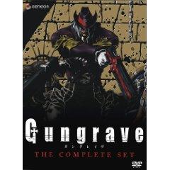 Gungrave The Complete Set DVD