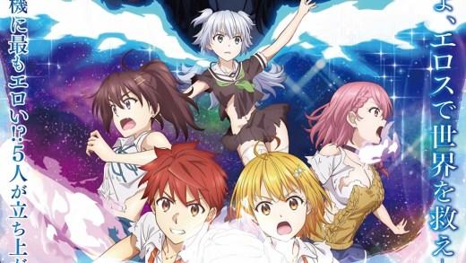 Dokyuu Hentai HxEROS Anime Locks Down Date, New Visual