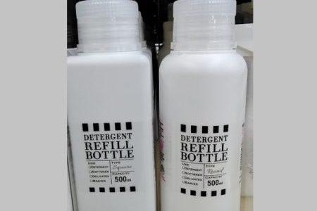 セリア洗濯洗剤ボトル