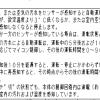 モチ吉、ワンダー2Fのサーモのパイプファンについて