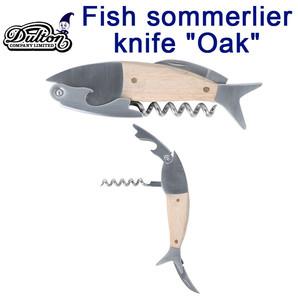 """FISH SOMMELIER KNIFE """"OAK"""""""