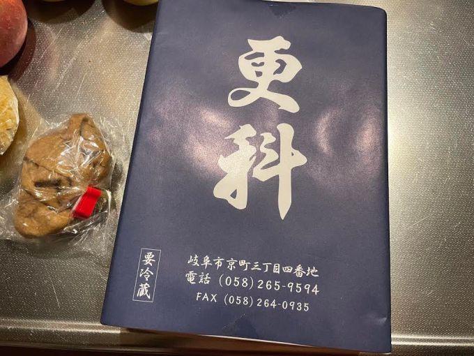 【岐阜市のソウルフード】年越し蕎麦は、更科の冷やしたぬきでした。