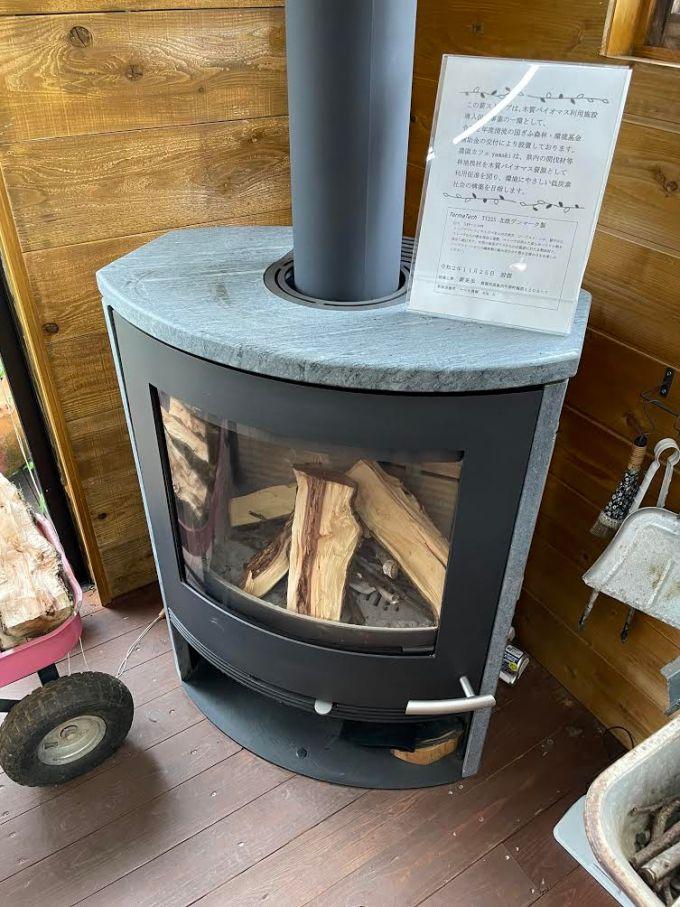 【薪ストーブのカフェ】美濃加茂ヤマキ農園カフェ