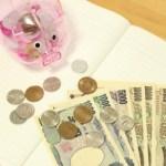 月利10パーセント・毎月入金6000円程度から億万長者になる方法