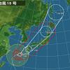 台風18号が接近中。明日昼にも九州上陸!夜には関東にも直撃か!?