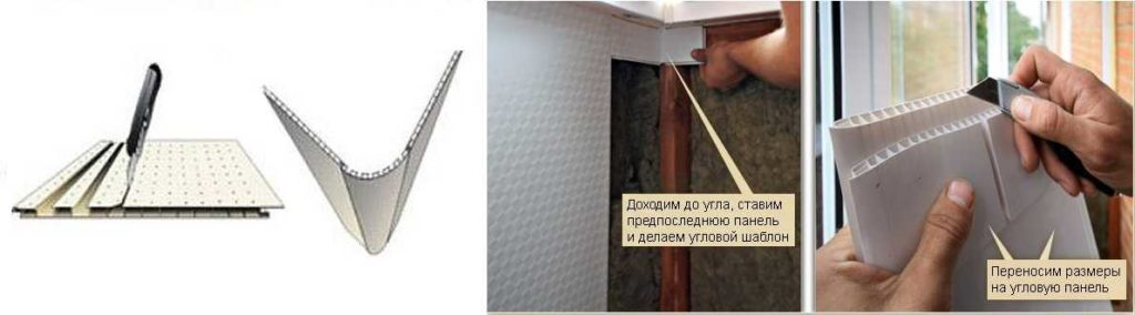 Cum să montați panouri PVC pe perete fără cutie