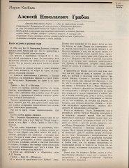 7-1987-036
