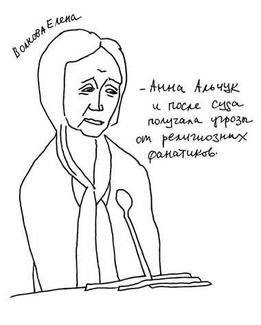 Доктор филологических наук, эксперт по религии и художественной культуре Елена Волкова
