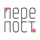 perepost