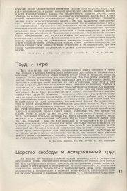 8-1937-025