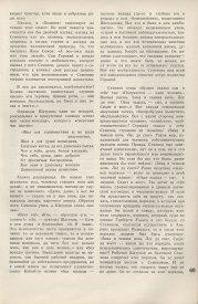 8-1937-071