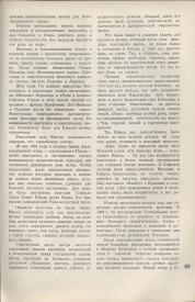 8-1937-091