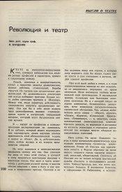8-1937-112