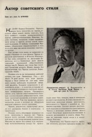 8-1937-145