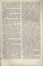 8-1937-160