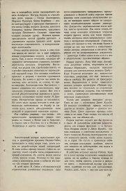 8-1949-013